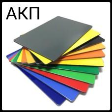 Алюминиевые композитные панели(АКП)