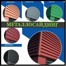 ТермаСтил-фасадные панели