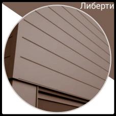 "Металлические фасадные панели ""Либерти"" PEMA 0.5 мм  RAL 8017"
