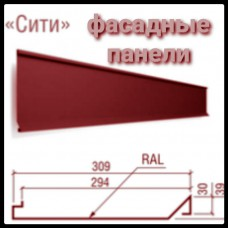 Фасадные Панели Сити   RAL 3005   MAT