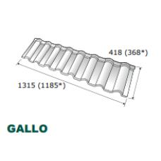 "Композитная черепица ☰ ""Metrotile Gallo"""