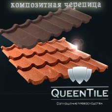 QueenTile ☰ Композитная черепица  (Украина)