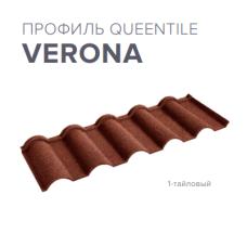 """КОМПОЗИТНАЯ ЧЕРЕПИЦА ☰ QUEENTILE """"Verona"""""""