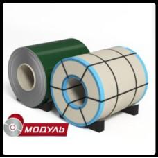 Рулонная сталь RAL - Модуль Украина