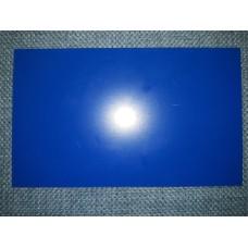 "Гладкий Лист 0,5 мм RAL 5005 (Синий) Zn 225 - ""Arcelor Mittal"" Германия (10 м /1,25 м)"