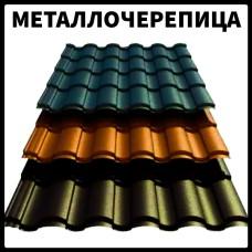"""Металлочерепица - """"Одесса"""""""