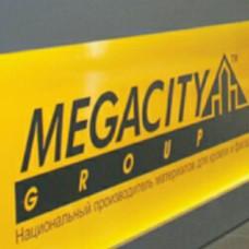 "SIG ""MegaCity"" LLC"