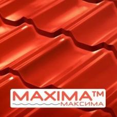Металлочерепица - MAXIMA ( Максима )