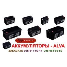 "Аккумуляторы ""ALTEK"" ☀ ""ALVA"" ☀"