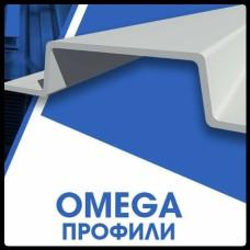 OMEGA профиль ( Оцинкованный )