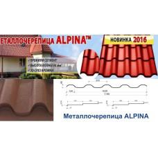 Металлочерепица - ALPINA ( Альпина )