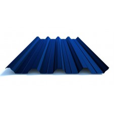 Профнастил Н 57 Термастил 0,8 мм, PE RAL 9006 серебристый металлик , Италия. 5005-Синий, 0.5 мм