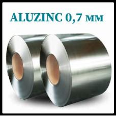Алюцинк лист 0,7 мм в бухте (Люксембург) Arcelor Mittal, 1250 мм