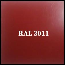 Гладкий лист 0,7 мм | RAL | MittalSteel | Zn 225 |