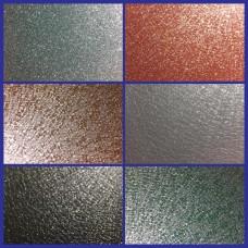 Гладкий лист 1250 мм [матовое покрытие] толщина 0,45 мм RAL