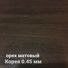 Гладкий лист PRINTECH • орех матовый • 0,45 мм • Южная Корея •