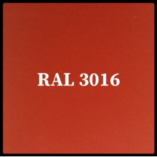 Гладкий лист | 0,7 мм | RAL 3016 | MittalSteel |