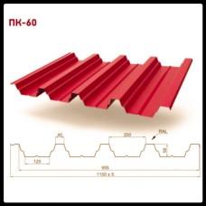 Профнастил ПК 60 | RAL 3005 | 0,5 mm | Arsenal |
