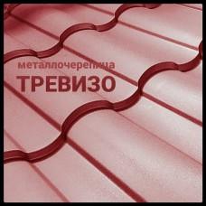 Металлочерепица Тревизо • RAL 3005 • MAT 0,5 мм • ArcelorMittal •