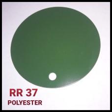 Гладкий Лист RR 37 | 1250 мм | 0,5 мм | SSAB - RUUKKI |
