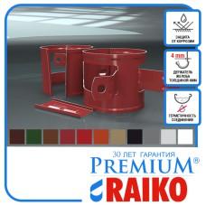 Держак труби що прикручується Raiko 125/90 графіт
