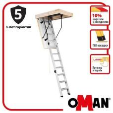 Сходи на горище Oman Alu Profi Extra (120x70) H280
