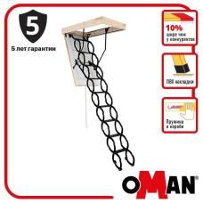Сходи на горище Oman Flex Termo (120x70) H290