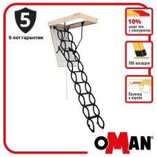 Сходи на горище Oman Flex Termo (80x70) H290