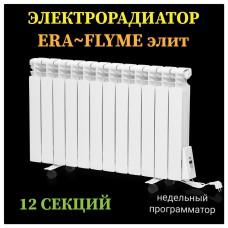 Электрорадиатор ERA Flyme Elite / 12 секций / 1500 Ватт / с ножками