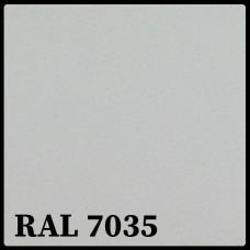 Гладкий Лист 0,7 мм | PE | MittalSteel | RAL 7035
