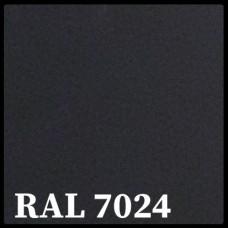 Гладкий Лист 0,7 мм | PE | MittalSteel | RAL 7024