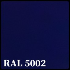 Гладкий Лист 0,7 мм | PE | MittalSteel | RAL 5002