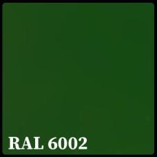 Гладкий Лист 0,7 мм | PE | MittalSteel | RAL 6002