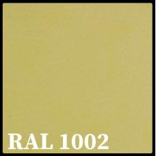 Гладкий Лист 0,7 мм | PE | MittalSteel | RAL 1002
