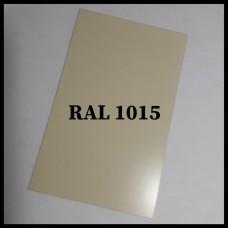 Сталь 0,5 мм листовая PE | MittalSteel (Польша) RAL 1015