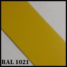 Сталь 0,5 мм листовая PE | MittalSteel (Польша) RAL 1021