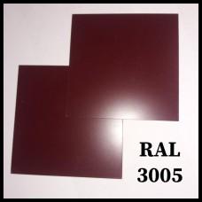 Сталь 0,5 мм листовая PE | MittalSteel (Польша) RAL 3005