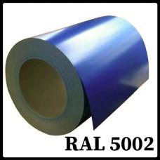 Сталь 0,5 мм листовая PE | MittalSteel (Польша) RAL 5002