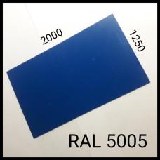 Сталь 0,5 мм листовая PE | MittalSteel (Польша) RAL 5005