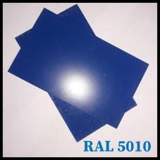 Сталь 0,5 мм листовая PE | MittalSteel (Польша) RAL 5010