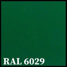 Сталь 0,5 мм листовая PE | MittalSteel (Польша) RAL 6029