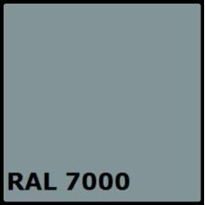 Сталь 0,5 мм листовая PE | MittalSteel (Польша) RAL 7000