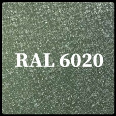 Mатовый Гладкий Лист 0,5 мм | Arcelor Mittal | RAL 6020