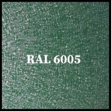 Mатовый Гладкий Лист 0,5 мм | Arcelor Mittal | RAL 6005