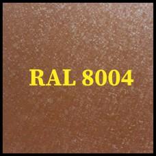 Mатовый Гладкий Лист 0,5 мм | Arcelor Mittal | RAL 8004