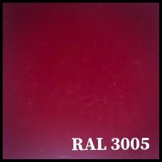 Гладкий лист стальной  оцинкованный - 0,4 мм Китай RAL 3005