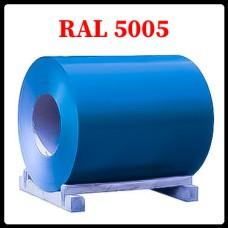 Гладкий лист стальной  оцинкованный - 0,4 мм Китай RAL 5005