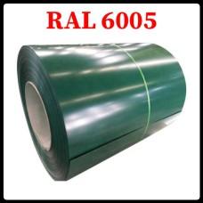 Гладкий лист стальной  оцинкованный - 0,4 мм Китай RAL 6005