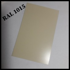 Гладкий Лист 0,5 мм | Arcelor Mittal | RAL 1015