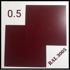 Гладкий Лист 0,5 мм | Arcelor Mittal | RAL 3005